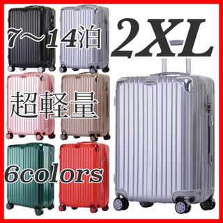 新品/超軽量スーツケース/キャリーケース/6色/2XLサイズ/送料無料(旅行用品)