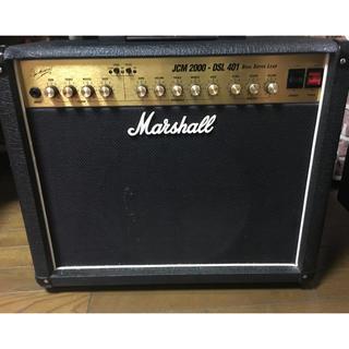 marshall JCM2000 DSL401(ギターアンプ)