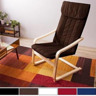 木製  リラックス アームチェア(ハイバックチェア)