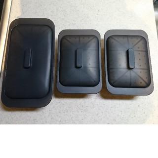 MUJI (無印良品) - 無印良品 シリコンスチーマー 3個セット