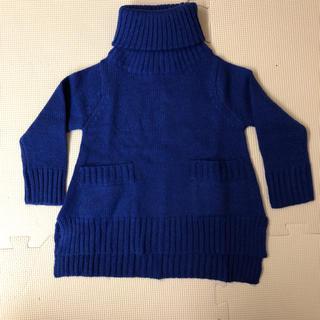 シアンシアン(chien chien)の【新品未使用】シアンシアンのセーター(ニット/セーター)