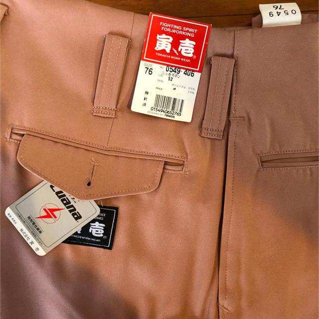寅壱(トライチ)のうみ様専用  寅壱 ニッカポッカ 新品 メンズのパンツ(ワークパンツ/カーゴパンツ)の商品写真