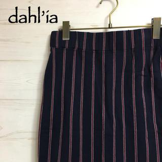 ダリア(Dahlia)のdahl'ia ☆ ダリア ストライプ柄 タイトスカート(ひざ丈スカート)