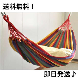 売れ筋商品♪ ハンモック 2人用 ダブルサイズ 屋外・室内兼用 レッド ベッド(その他)