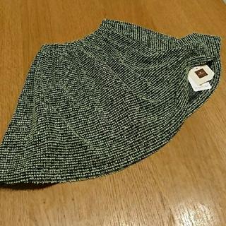 ギンザノサエグサ(SAYEGUSA)の【新品未使用】銀座サエグサ スカート(スカート)