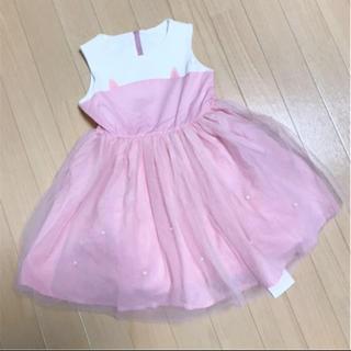 902e336cb579b サニーランドスケープ(SunnyLandscape)の新品 アプレレクール フォーマル cat チュール ワンピース ドレス(ドレス