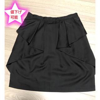 デミルクスビームス(Demi-Luxe BEAMS)のビームス 光沢ブラックフリルスカート(ひざ丈スカート)