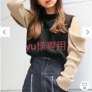エモダ(EMODA)のyu様専用(ニット/セーター)