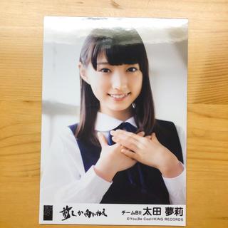 NMB48 太田夢莉 生写真 1枚