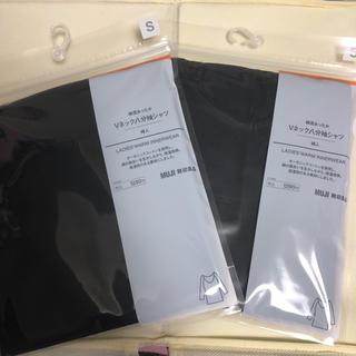 ムジルシリョウヒン(MUJI (無印良品))のMUJI 綿混あったかVネック八分袖シャツ 2点セット(アンダーシャツ/防寒インナー)