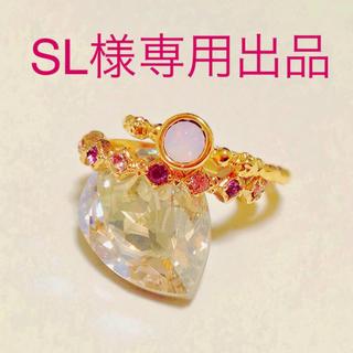 SL様専用出品(リング(指輪))