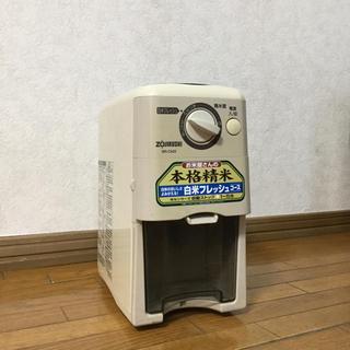 ゾウジルシ(象印)のbr-ca25 象印 精米器(精米機)