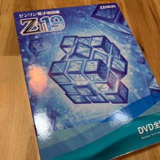 ゼンリン 電子地図帳 Zi19 DVD全国版(その他)