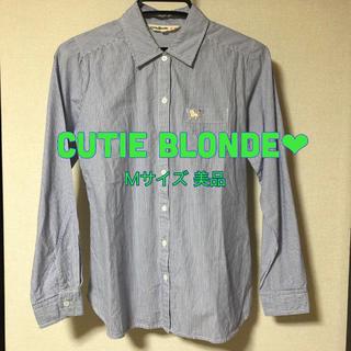 プードル刺繍つき♡青ストライプシャツ