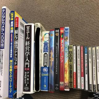 ディズニー(Disney)の本4点、CD5点、DVD4点 セット(ポップス/ロック(邦楽))