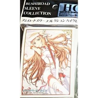 エイチジー(HG)のソードアート・オンライン 『アスナ』Part.2(カードサプライ/アクセサリ)