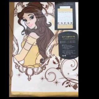 ディズニー(Disney)の新品 ベル 布団カバー  セット ディズニー    かけ布団カバー 150×21(シーツ/カバー)