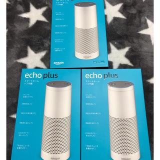 エコー(ECHO)のamazon echo plus アマゾンエコー プラス 新品未使用 (スピーカー)