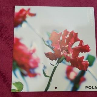 ポーラ(POLA)のポーラ 壁掛けカレンダー 2019(カレンダー/スケジュール)