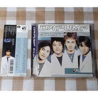 ダパンプ ファーストアルバムCD「Expression」【送料込】(ポップス/ロック(邦楽))