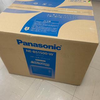 パナソニック(Panasonic)の新品 未開封 パナソニック NE BS1500 スチームオーブンレンジ (電子レンジ)