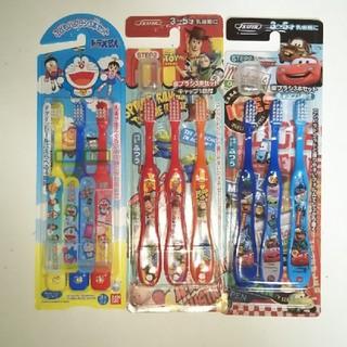 ディズニー(Disney)の子ども 歯ブラシ セット (検子供用 子ども用歯磨き 幼稚園 小学生キャラクター(歯ブラシ/歯みがき用品)