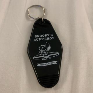 スヌーピー(SNOOPY)のハワイノースショア限定キーホルダーSNOOPY'S SURF SHOP(その他)