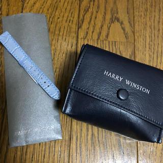 ハリーウィンストン(HARRY WINSTON)のアヴェニュー替えベルト/新品(腕時計)