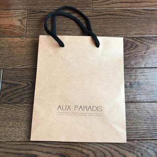 オゥパラディ(AUX PARADIS)のショッパー 紙袋(ショップ袋)