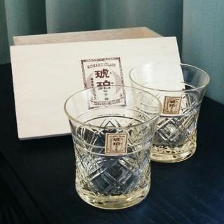 トウヨウササキガラス(東洋佐々木ガラス)の東洋佐々木ガラス 琥珀オンザロックグラス ペア(グラス/カップ)