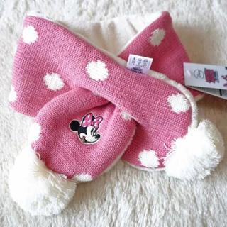 ディズニー(Disney)の即購入OK! ミニー マフラー キッズ 子供 女の子 ファー ニット 手袋(マフラー/ストール)