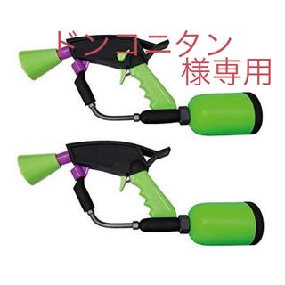 ニンテンドースイッチ(Nintendo Switch)のスプラトゥーン2 スプラマニューバー 水鉄砲 ネオングリーン(小道具)