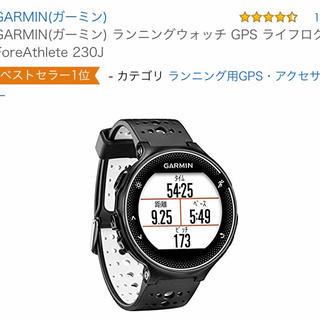 ガーミン Garmin GPSランニングウォッチ フォーアスリート230J
