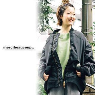 メルシーボークー(mercibeaucoup)の新品 mercibeaucoup, メルキルジャン【ブラック 01】未使用品(ブルゾン)