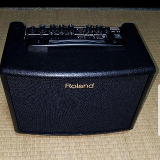 ローランド(Roland)のりささん専用♪Roland AC-33アコースティックギターアンプ♪(ギターアンプ)