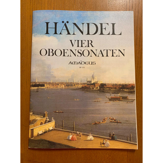 オーボエ 楽譜 ヘンデル/ オーボエソナタ(オーボエ)