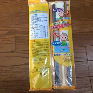 カーボーイ ゆびストッパー 茶 2セット(ドアロック)