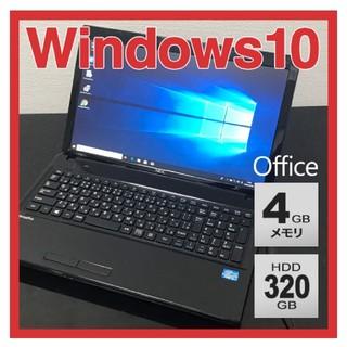 エヌイーシー(NEC)の【売り切れました】NEC A4 ノートPC Win10 Core i3搭載(ノートPC)