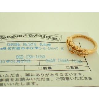 クロムハーツ(Chrome Hearts)のかれん様専用 CH名古屋購入 正規 クロムハーツ 22K フローラルクロス(リング(指輪))