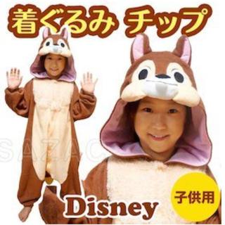 ディズニー(Disney)のチップ 着ぐるみ(衣装)