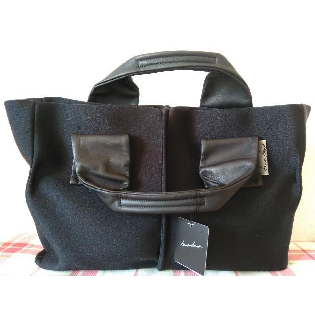 PAPILLONNER(パピヨネ)のパビヨネ黒トートバッグ レディースのバッグ(トートバッグ)の商品写真