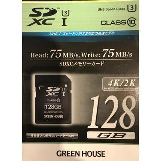 トランセンド(Transcend)のSDカード 128GB 75MB/s GREEN HOUSE 4k対応 SDXC(その他)