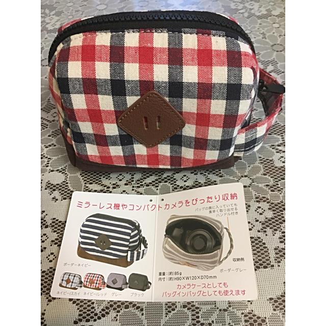 ETSUMI(エツミ)のカメラケース/ヌーボーナタリー/NOUTEAU スマホ/家電/カメラのカメラ(ケース/バッグ)の商品写真