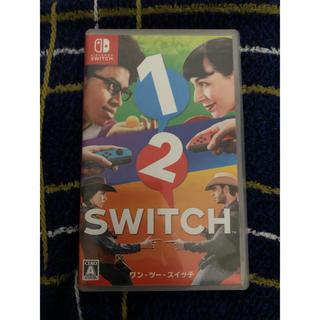 ニンテンドースイッチ(Nintendo Switch)の任天堂Switch(その他)