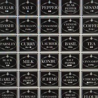 カナパ  調味料 42枚 ラベルシール   セット(キッチン小物)