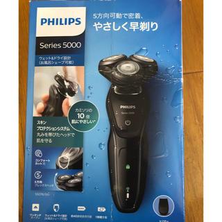 フィリップス(PHILIPS)のhonda様 専用    フィリップシェーバー シリーズ5000(メンズシェーバー)
