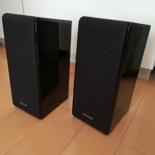 デノン(DENON)のコンパクト高音質 DENON SC-AS511(スピーカー)