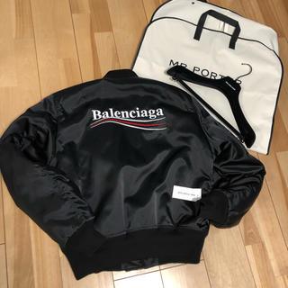 バレンシアガ(Balenciaga)の新品 100%本物 【46】balenciaga  ボンバージャケット MA-1(ブルゾン)