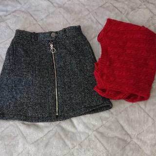 シマムラ(しまむら)の140スカート(スカート)
