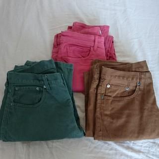 MUJI (無印良品) - 新春セール! カラージーンズ パンツセット 無印良品 ユニクロ メンズ
